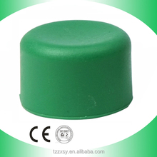 different colors plastic ppr pipe cap