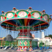 Best price outdoor popular amusement park games flying chair rides for sale with very good quality