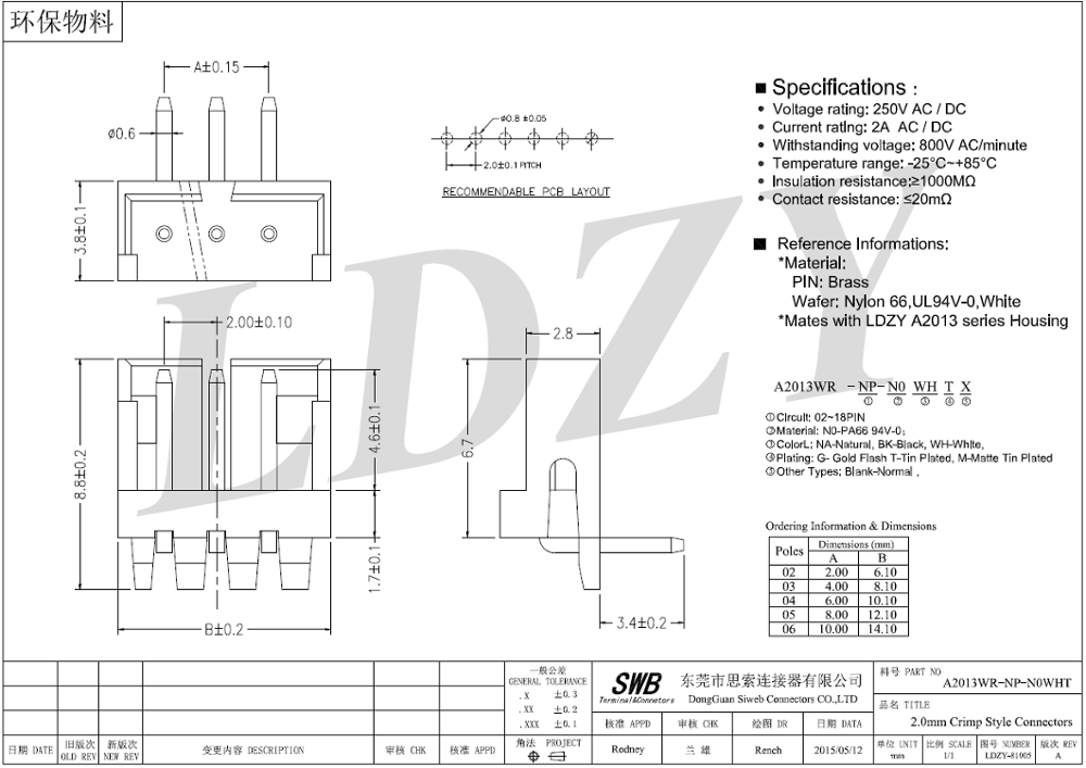 amp 4pin 2 0mm pitch female housing connector with jst nh1