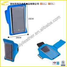 2016 Fashion Newest design adjustable cell phone Sky blue color arm mobile phone pouch/case