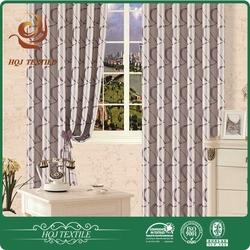 Latest designs of curtains fancy curtain designs jacquard blackout curtain