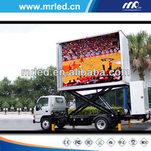 P7.62 Indoor&outdoor full color led moving sign