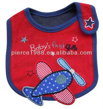 hot red color with a helicopter bibs for baby