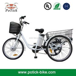 24' three wheel electric bike/ electric tricycle