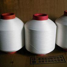 2015 New Product spandex yarn Bright