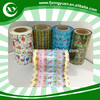 PP frontal tape for baby diapers