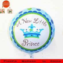 Custom shaped foil helium balloon aluminium happy birthday foil balloon