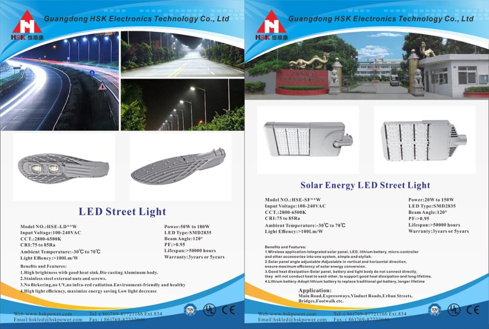 LED Street Light-a.jpg