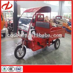 110cc Motor Bike,Three Wheel Motorcycle,Tricycle Vehicle