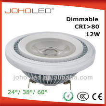 Aluminium 24 beam angle CRI 80 ar111 g53 led dimmable 12w
