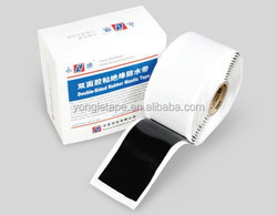 """RUBBER MASTIC SEALANT TAPE NEW 2.5""""X 2 FT SAME AS 3M2229"""