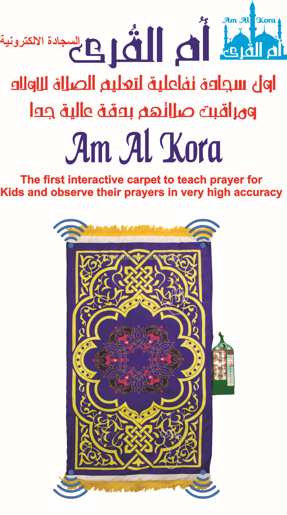 Vêtements islamique vêtements arabe pour les femmes musulmanes vêtements Kaftan, Abaya, Jalabiya, Jilbab,