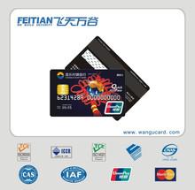 2015 Feitian wangu hot selling 2015 items power bank credit card wholesalers