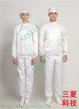 hot sell pharmaceutical product manufacturing uniform
