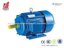 motor eléctrico trifásico 132kw 1700rpm 60Hz Y315M - 4