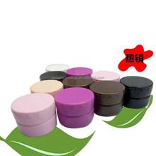 Hot sale 15ml colorfull empty acrylic cosmetics container,acrylic plastic jar