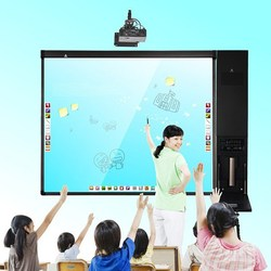 "82"" Smart classroom pizarra digital interactive touch screen monitor with built-in PC wall amplifier speaker"