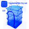 Commercial Vegetable /Fish Drying net on sale