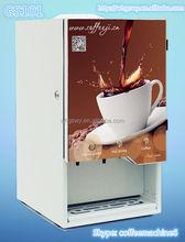 Beverage machine automatic instant coffee machine distributor coffee machine