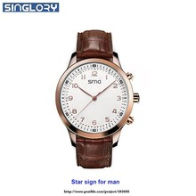Newest Smart wacth Hot Sale bluetooth SMA Star Sign Series latest wrist watch mobile phone