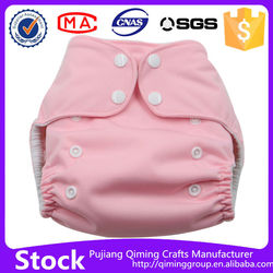 Beilesen Factory China Wholesale Washable baby diapers wholesale