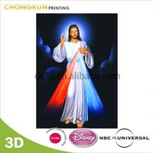 Custom 3D Picture of Jesus Christ Image