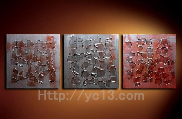 Moderno acr lico pinturas abstractas ideas para pintar - Ideas para pintar cuadros ...