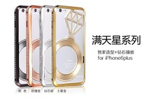 For Iphone 6 Case For Other Mobile Phone Cover For Iphone6 Case Of Titanium Alloy And Czech Diamond For Iphone 6plus
