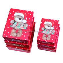 Dubaa Merry Christmas 6 Nested Boxed,NEW - Large Knit Bear Oblong 6 Box Set