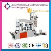high speed three layer pe co-extrusion film blowing machine