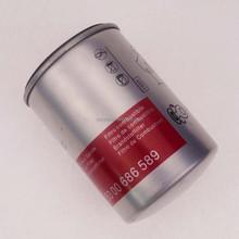 OIL FILTER 5000686589Original quality