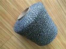 2PLY cinese superiore qualità di acrilico filato misto poliestere per maglieria