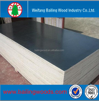 Good quality film faced plywood/marine plywood/shuttering plywood