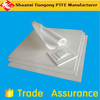 high quality colorful filled PTFE sheet plastic and rubber production