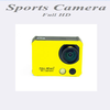 """cheap products from china 2.7"""" tft lcd digital video camcorder"""