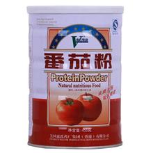 100% natural tomato extract Lycopene 5%-98% & tomato powder
