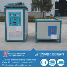 Hot sale portable induction heating equipment
