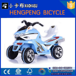 Well sale super quality made in china kids mini electric motorcycle Quality Assured