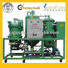 Micro-filtration Exclusive techology small edible oil refineries