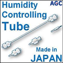[437]Clean membrane air dryer sunsep(TM) medical equipment from Japan