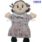 13015 fantoche de mão para adultos
