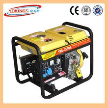 silent diesel generator 2kw, air cooled diesel generator in factory price