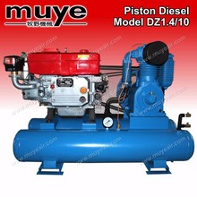 portable silent lubricated lubrication style piston diesel power source air compressor