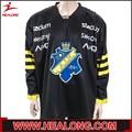 gros authentique oversize vêtements accessoires de hockey sur glace