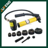 Hydraulic Knockout Punch Be-mhp-20 Manual Hydraulic Puncher Belton Hangzhou Ode SYK-8B