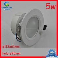 2014 new design AC190-250V 5w high lumen sensor car led light auto accessories
