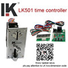 LK501 Coin acceptor operated timer control board for washing machine