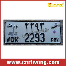 high security Car number plate with watermarks and wavelines