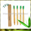 Private label eco-nature teeth whitening electric yangzhou kid rechargeable toothbrush