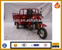 Top sales 4 strokes engine air cool motorized cargo tricycle